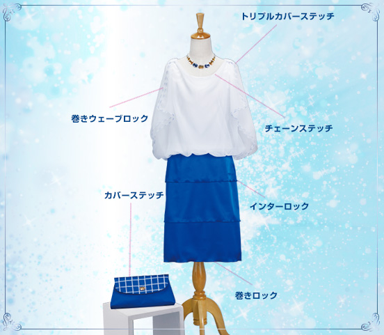 hokiboshi_image29